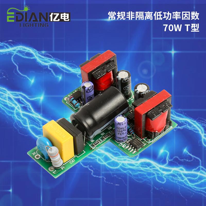 YIDIAN Bộ nguồn không đổi LED ổ đĩa khai thác điện kỹ thuật nguồn ánh sáng liên tục bộ chuyển đổi hi