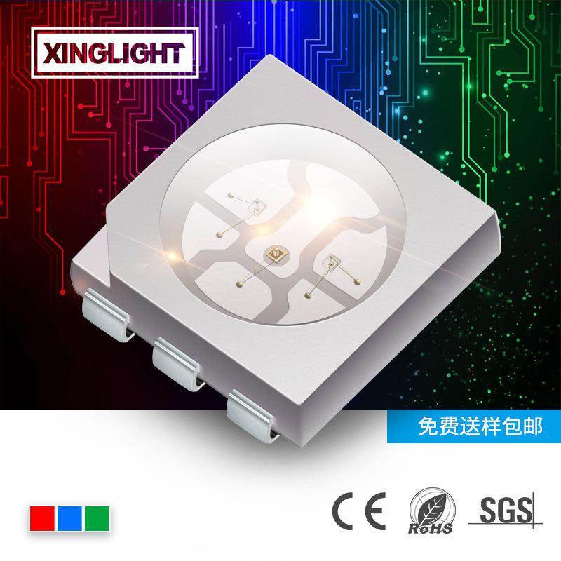 XINGLIGHT LED dán Dải đèn chuyên dụng 5050rgb đèn hạt smd patch highlight 5050 đủ màu LED patch chip