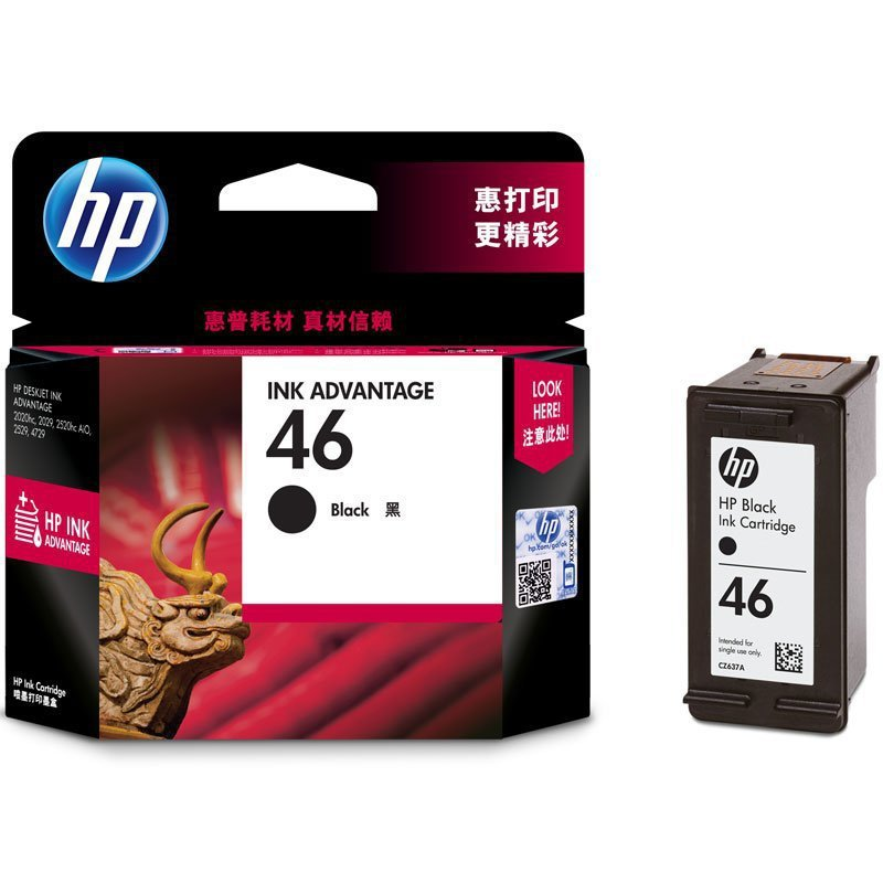 Hộp mực nước HP 46 gốc cho máy in phun 4729, 2529, 2029 màu đen
