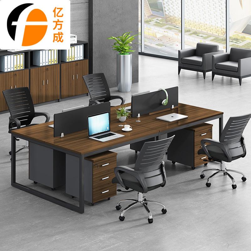 YIFANGCHENG Thị trường nội thất văn phòng Bàn làm việc của nhân viên Bàn bốn người kết hợp bàn ghế m