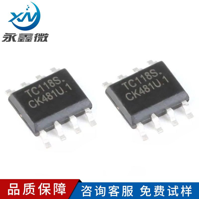 FM Bộ chuyển nguồn IC / Bản gốc TC118S Bản vá đầy đủ IC-8 IC điều khiển động cơ một kênh IC Cung cấp