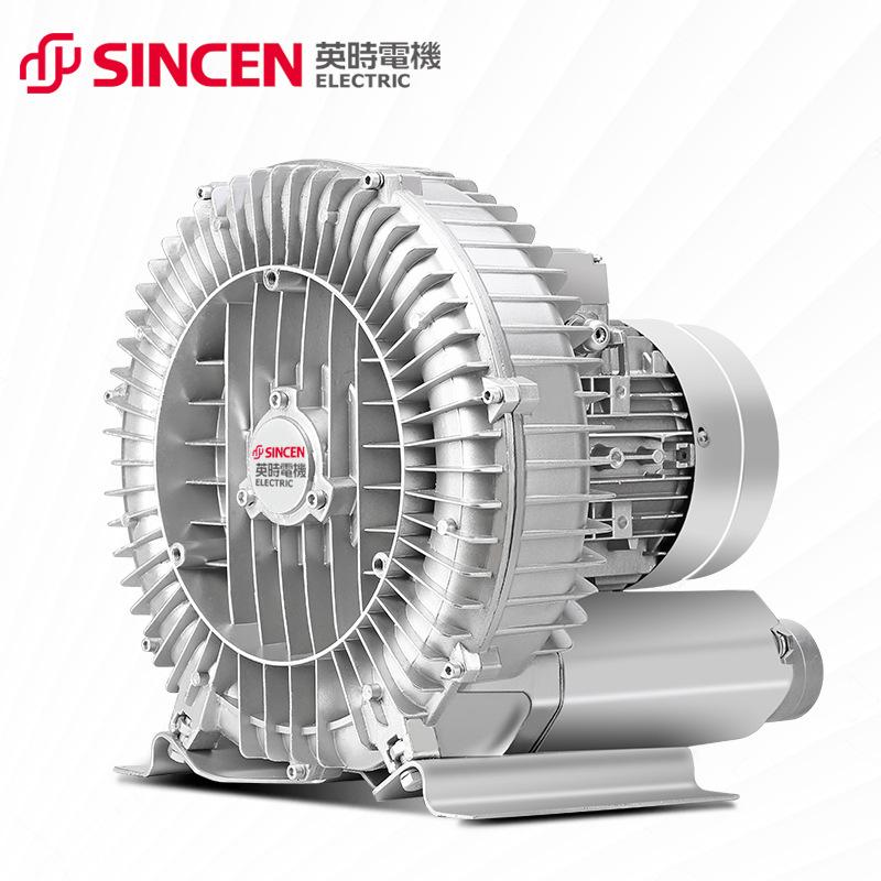 YINGSHI Quạt thông gió Quạt xoáy áp suất cao xoáy không khí bơm công nghiệp sục khí