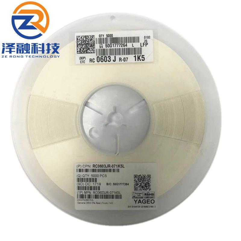 Guoju Điện trở SMD điện trở 0402 0603 0805 1206 2010 loạt nhà máy bán hàng trực tiếp tại chỗ