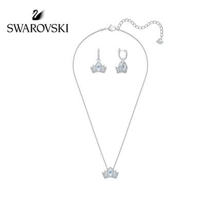 Set Trang sức Thương hiệu  Swarovski , thiết kế hình vương miệng .