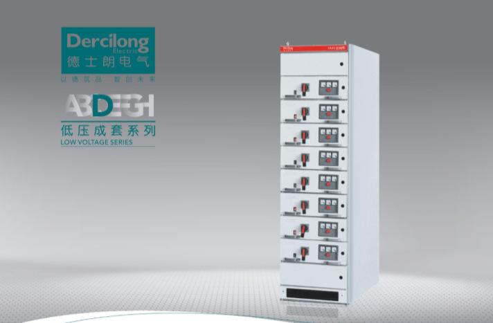 DESHILANG Tủ mạng cabinet Thiết bị đóng cắt rút điện áp thấp MNS