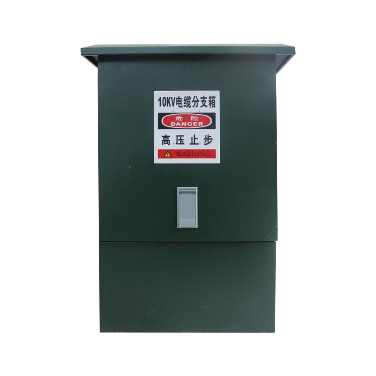 SYST Hộp phân phối cáp Nhà máy Giang Tây trực tiếp Senyuan ngoài trời 10KV cáp phân phối cáp hộp nối