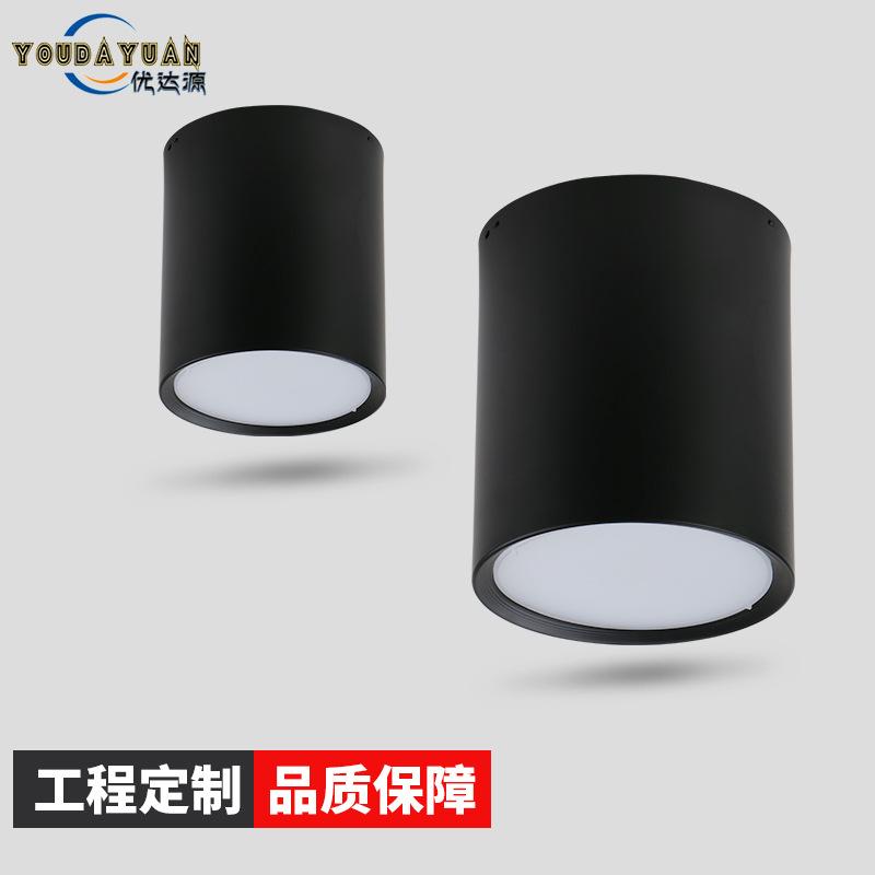 YOUDAYUAN vỏ chụp đèn trần Nguồn nhà sản xuất đèn LED gắn đèn downlight lối đi hành lang hiên ban cô