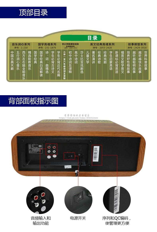 Máy học tiếng Trung cổ điển Máy nghe và đọc mới SR-7 [new Bluetooth ST-3 + mobile V3]