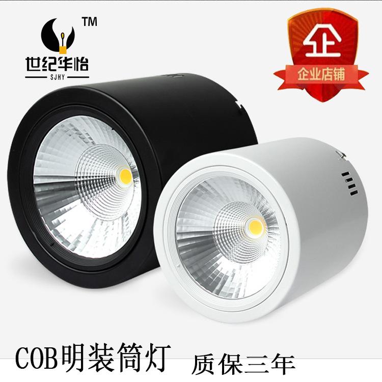 SJHY Đèn trần Siêu thị treo tường đèn led led spotlight lõi tròn lỗ mở loại trần thùng 4 inch 10w5 i