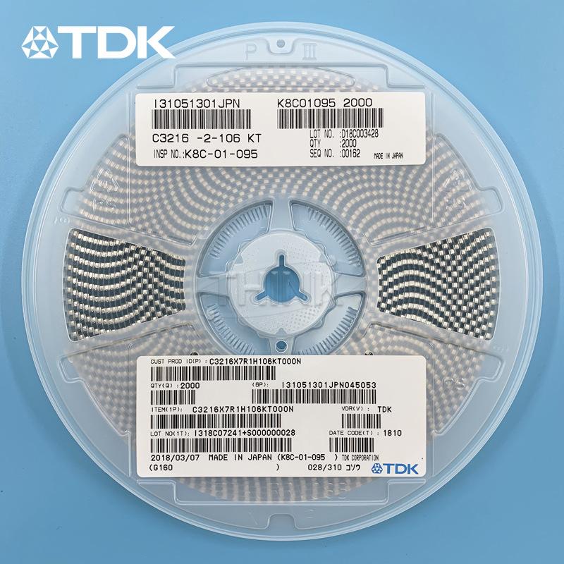 TDK-ZLD Tụ điện Tụ gốm TDK Chip 1206 3216 X7R 16V 25V 50V 106K 10uF 10% Authentic