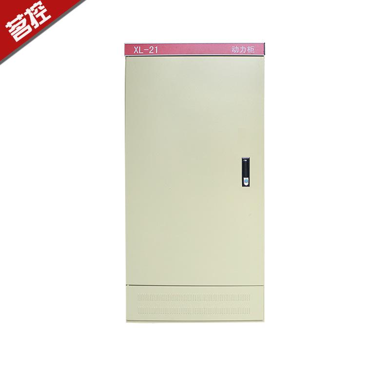 SHUJIANG Tủ mạng cabinet thiết bị đóng cắt điện áp cao và thấp