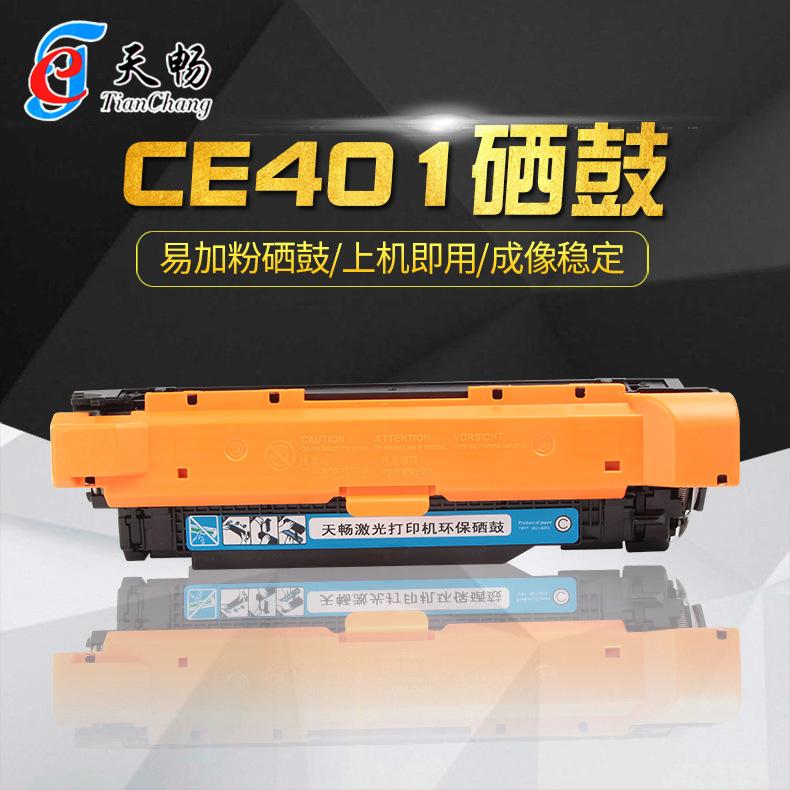 TIANCHANG Hộp mực máy in Laser CE401 , màu xanh .