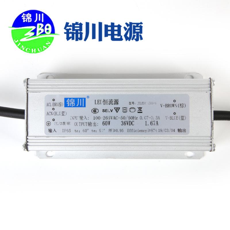 JINCHUAN Bộ nguồn cho đèn LED LED nguồn không đổi 60W cung cấp năng lượng lái xe