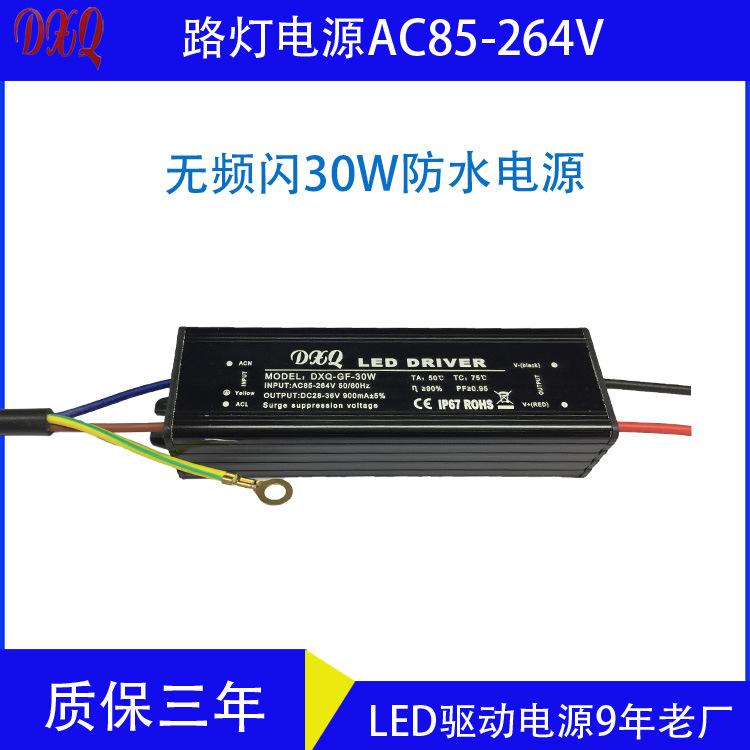 DEXINQI Bộ nguồn không đổi LED liên tục hiện tại ổ đĩa điện hầm khai thác chống cháy nổ mà không có