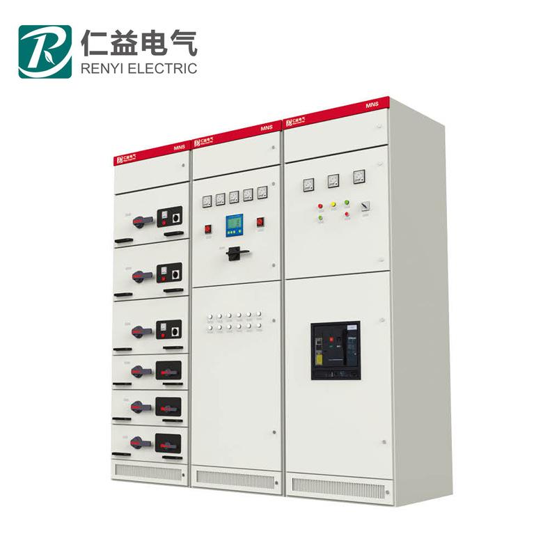 RENYI Tủ mạng cabinet thiết bị đóng cắt rút điện MNS
