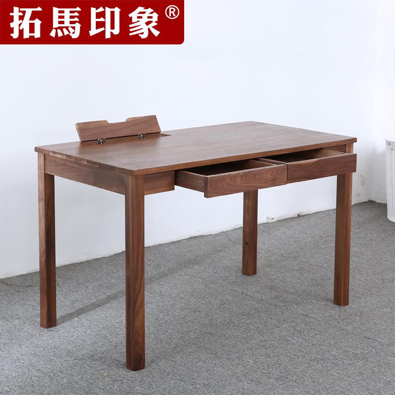 LVYIN Thị trường nội thất văn phòng Bàn gỗ nguyên chất nguyên chất bàn máy tính bàn gỗ óc chó Bắc Mỹ