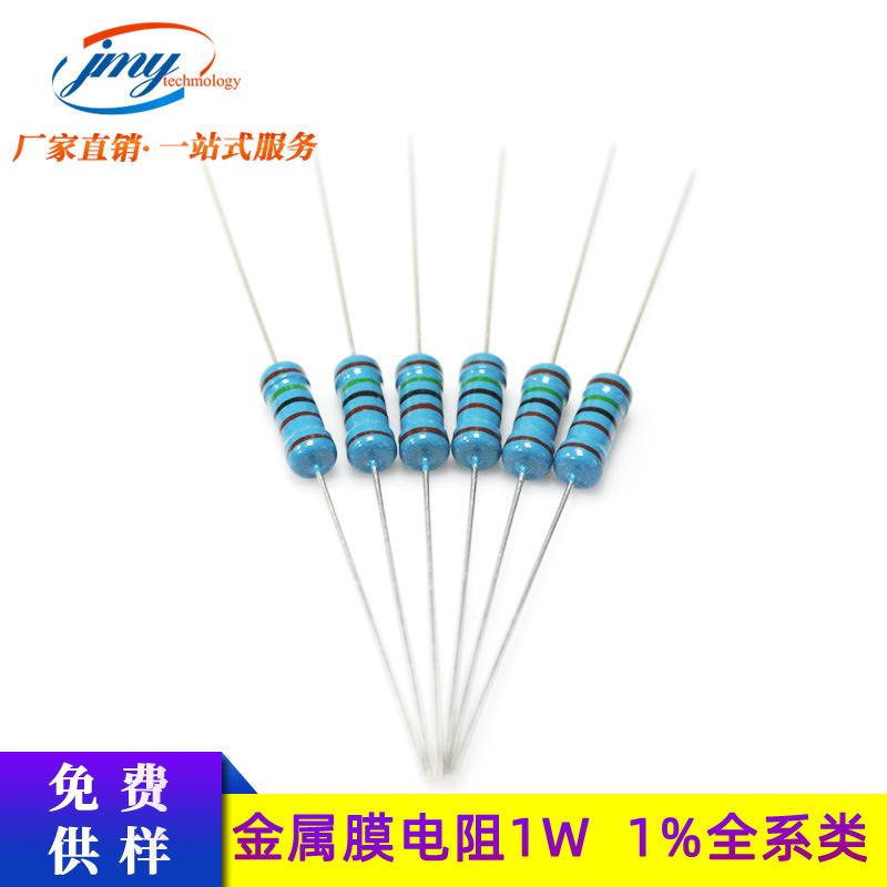 YTF Điện trở màng kim loại 1W 1% 30R / 43R / 51R / 62R / 75R / 82R / 100R / 200R / 300R / 430R