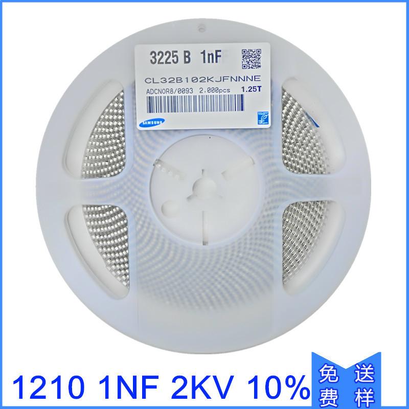 Nienda Tụ Ceramic Tụ điện chip 1210 1NF X7R 2KV 10% 102K Tụ lọc gốm hình chữ nhật