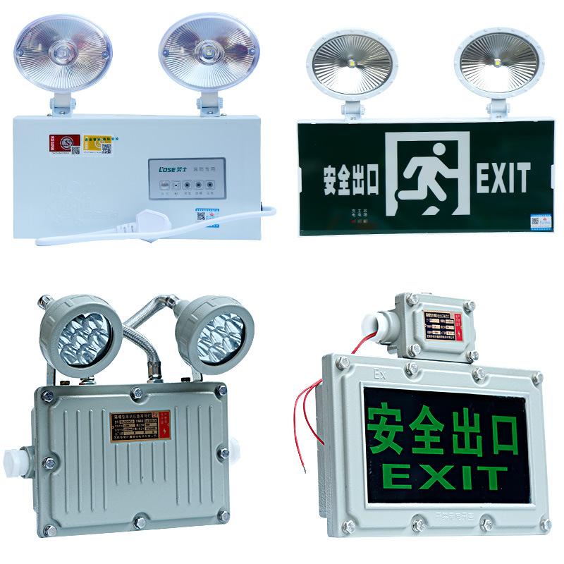 SAIGEDA -  Đèn báo cháy khẩn cấp Đèn LED đôi