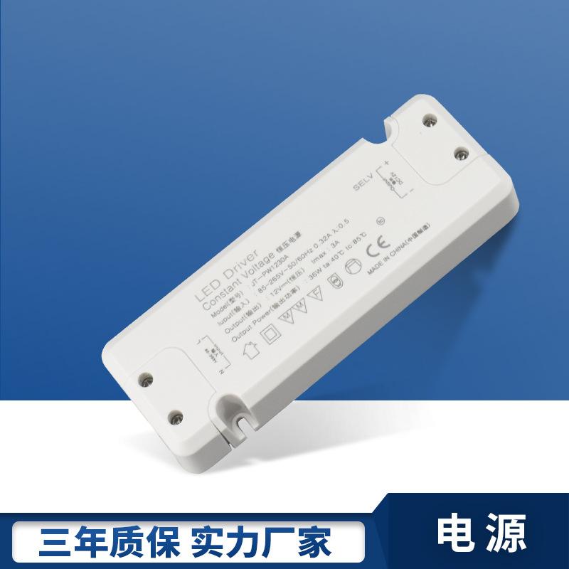 JIATAO Bộ nguồn cho đèn LED LED liên tục cung cấp điện áp chân an toàn led chuyển đổi nguồn cung cấp