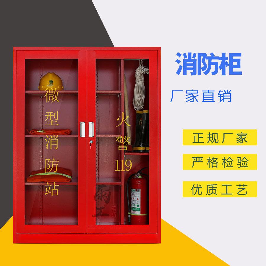 YUGONG Hộp đựng vòi chữa cháy Tủ chữa cháy Micro Phòng cháy chữa cháy kết hợp Thiết bị chữa cháy Tủ