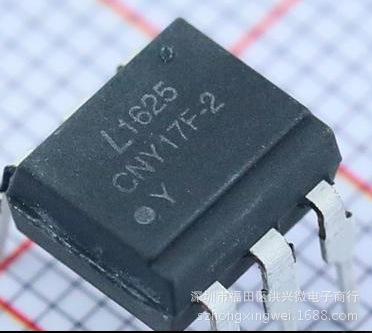 GUANGBAO Thiết bị điện quang CNY17-2 CNY17F-2 DIP-6 Bộ ghép nối quang
