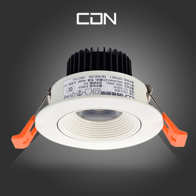 CDN Bóng đen LED âm trần Seaton chiếu sáng led khách sạn nhúng trần đúc castlight spotlight lõi phòn