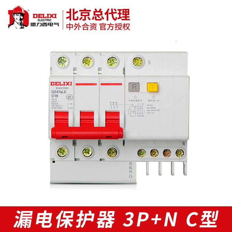 DELIXI Cầu dao ngắt điện DZ47sLE-63 3P + N Bộ ngắt mạch thu nhỏ loại C