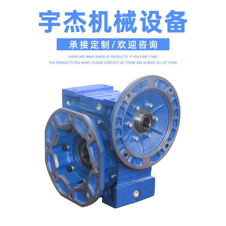 Máy giảm tốc Nhà máy trực tiếp RV series worm worm giảm tốc động cơ nhôm hợp kim worm gear giảm tốc