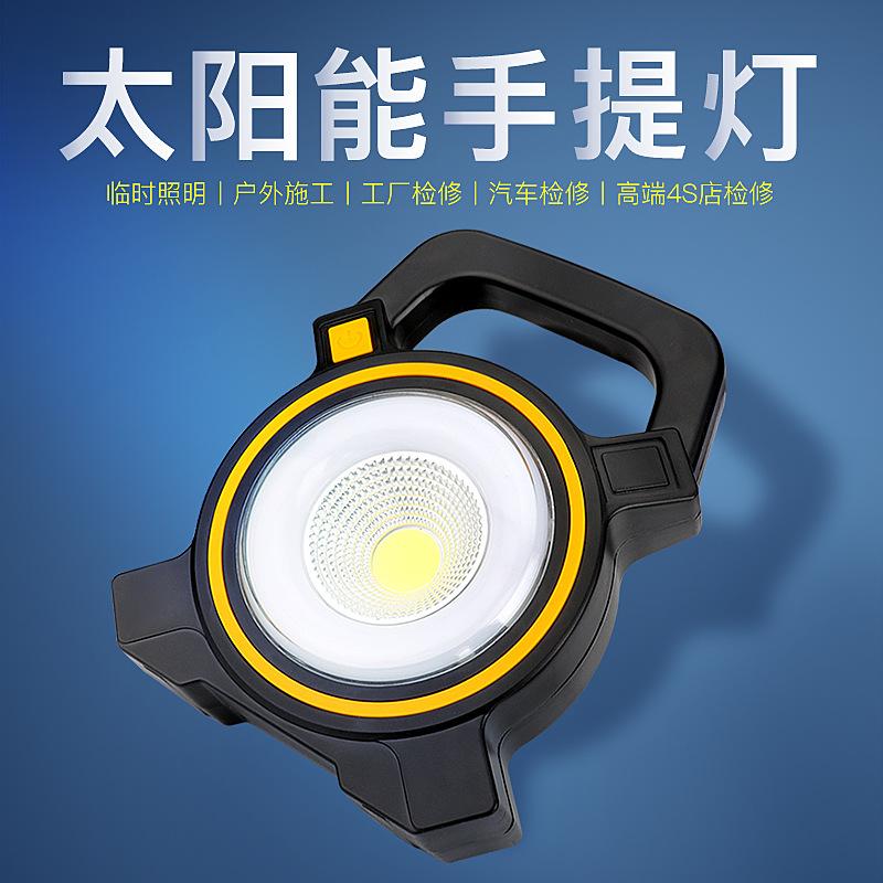 Đèn LED khẩn cấp Đèn LED cầm tay mới Ánh sáng di động ngoài trời Đa chức năng Chiếu sáng Đèn di động