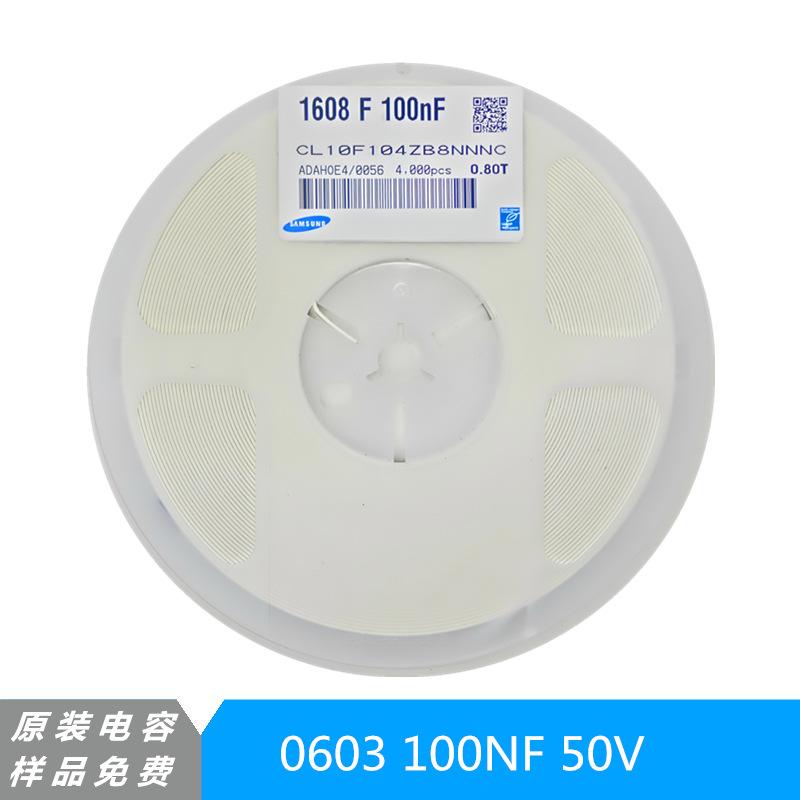 Samsung Tụ điện Tụ gốm chip CL10B104KB8NNNC 0603 100NF 0.1UF 104K 50V