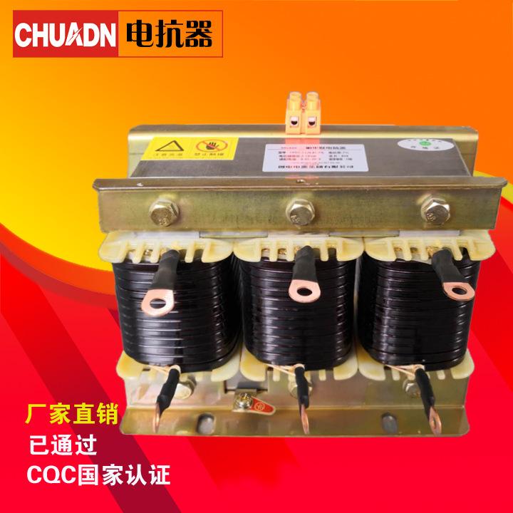 CHUANGDIAN kháng trở Lò phản ứng điện áp thấp tụ điện 3 pha Lò phản ứng ba pha CKSG-2.8 / 0.45-7