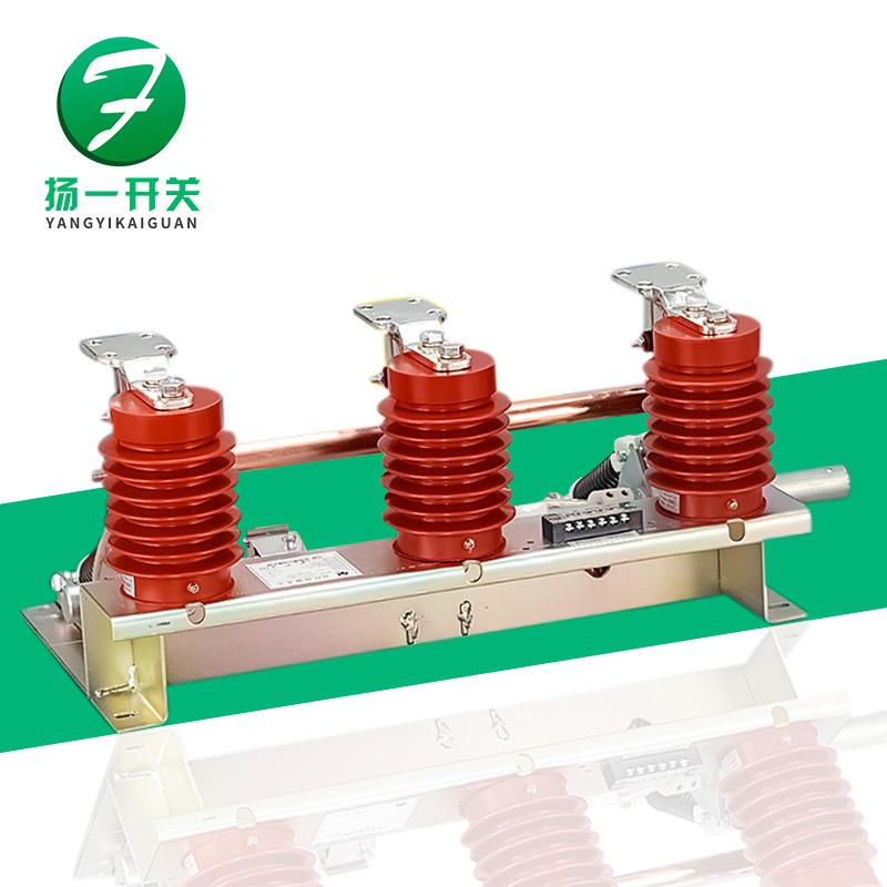 FUYI Cầu dao điện cao áp Công tắc nối đất điện áp cao trong nhà JN15-12 12KV / 10KV / 7.2KV / 6KV /
