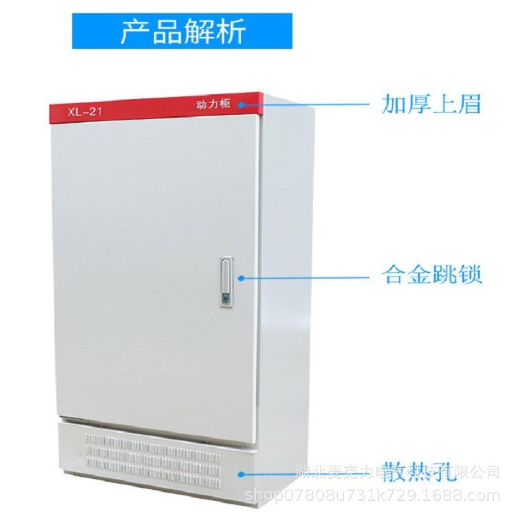tủ điện bán dẫn Tủ điện Xl-21 / tủ phân phối điện / tủ chuyển đổi tần số