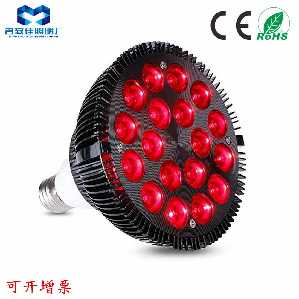 Đèn kích thích sinh trưởng cây trồng Đèn LED cây ánh sáng 660nm