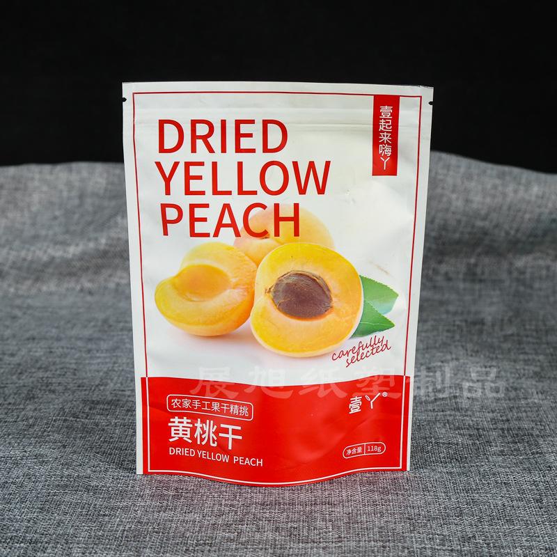 Túi đứng Các nhà sản xuất túi ziplock tự hỗ trợ tùy chỉnh Túi ăn nhẹ Túi đóng gói thực phẩm Túi bao