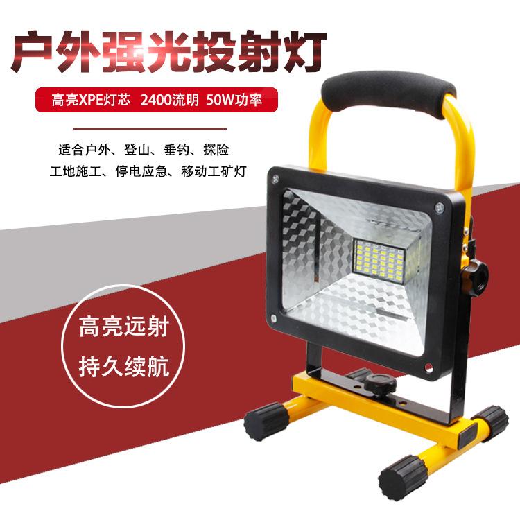 GELIN Đèn LED khẩn cấp Khẩn cấp có thể sạc lại đèn LED chiếu sáng cảnh báo tìm kiếm di động ánh sáng