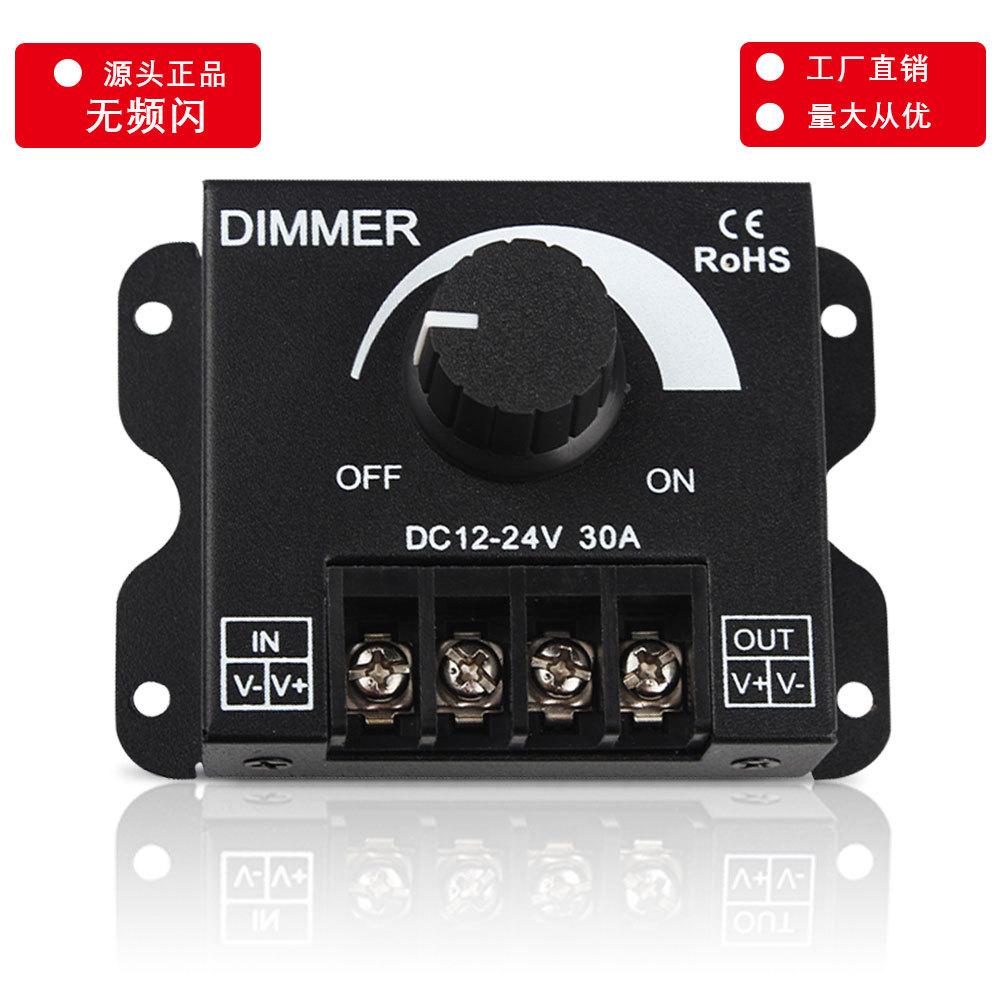 Lisxchda Công tắc điều chỉnh độ sáng Đèn led 30A 12V với công tắc điều chỉnh độ sáng mờ mờ công tắc
