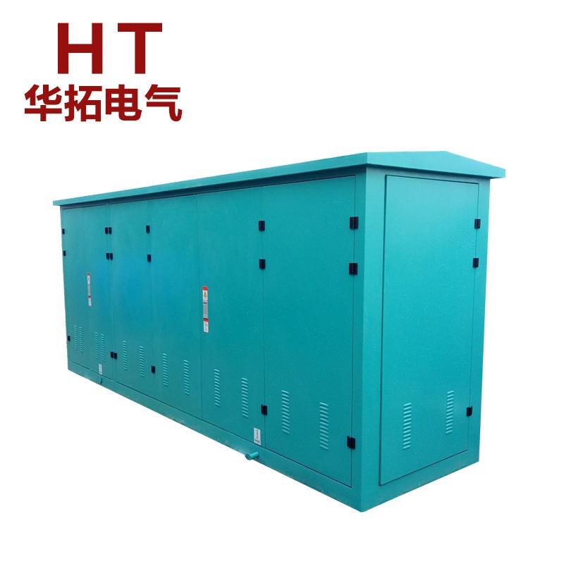 HUATUO Hộp phân phối cáp Mở và đóng, hộp phân phối cáp điện áp cao, vỏ đóng mở cao áp, hộp ngoài trờ