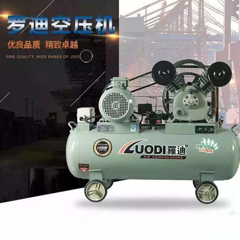 LUODI Máy nén khí Rodi 3KW công suất cao .