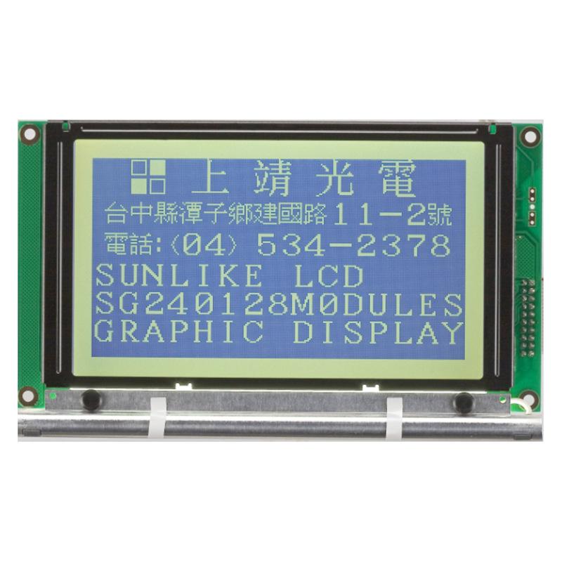 AMSON Sản phẩm LCD Dòng sản phẩm LCD mới 2017 chất lượng cao LCM mô-đun hiển thị tinh thể lỏng ma tr