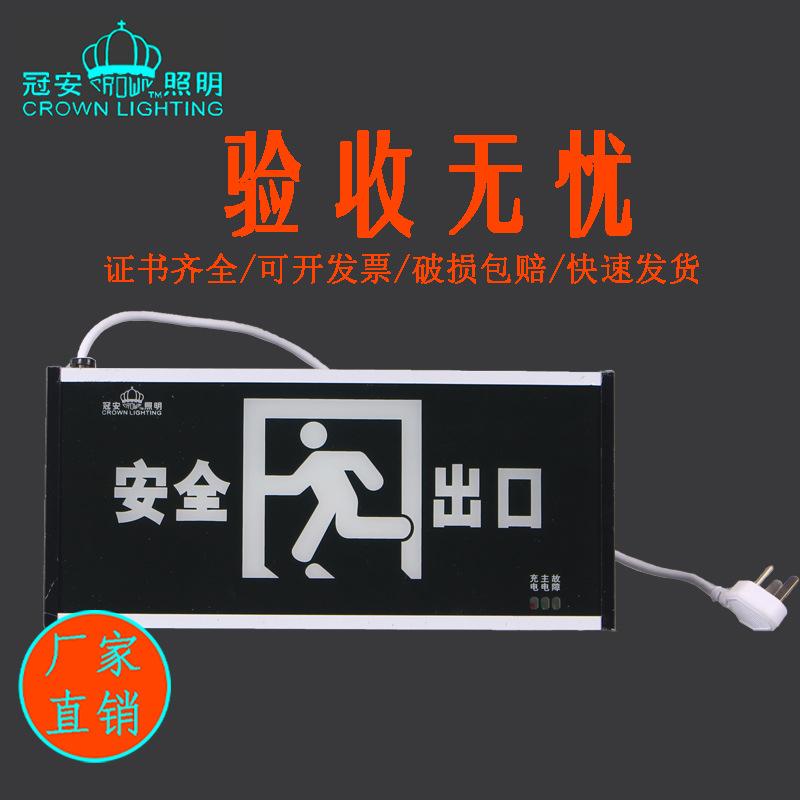 GUANAN Đèn tín hiệu bề mặt kính an toàn chỉ báo lối thoát an toàn