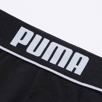 Quần lót PUMA Hummer chính thức Đồ lót thể thao nam mới (bộ một) THỂ THAO 907547