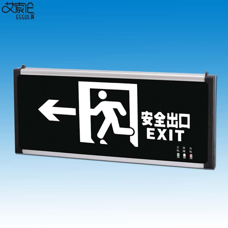 AISUOLUN Đèn tín hiệu chỉ báo lối thoát an toàn .