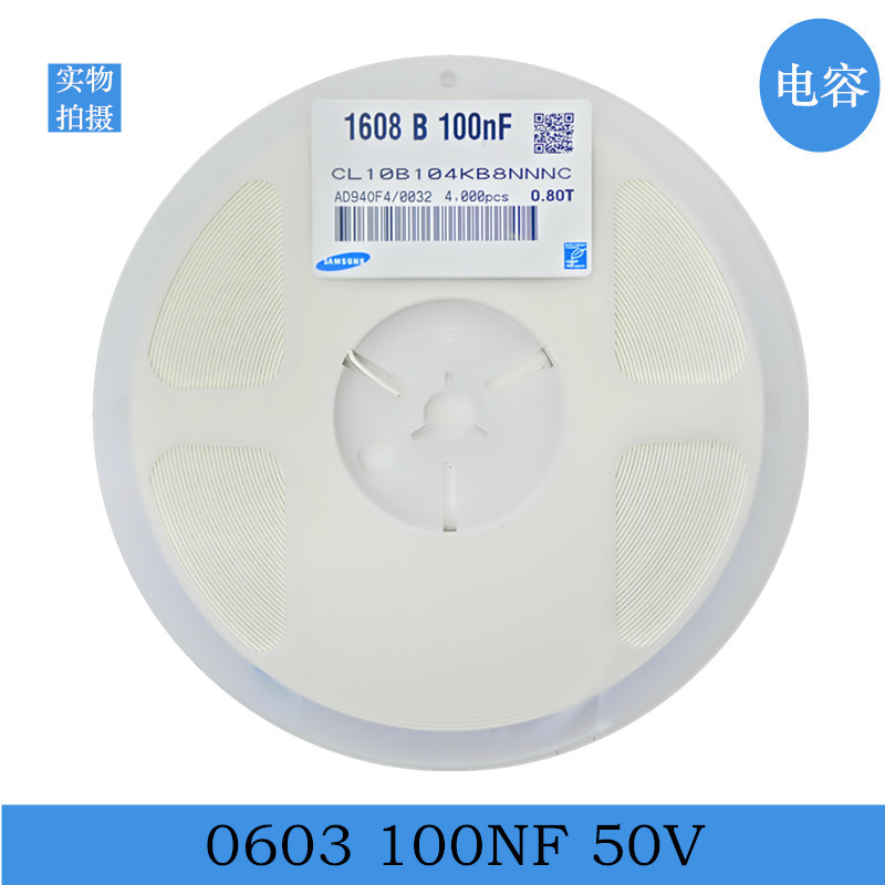 Niend Tụ điện giữ bút 0603 104K 100NF X7R 50V 0.1UF Số lượng có hạn