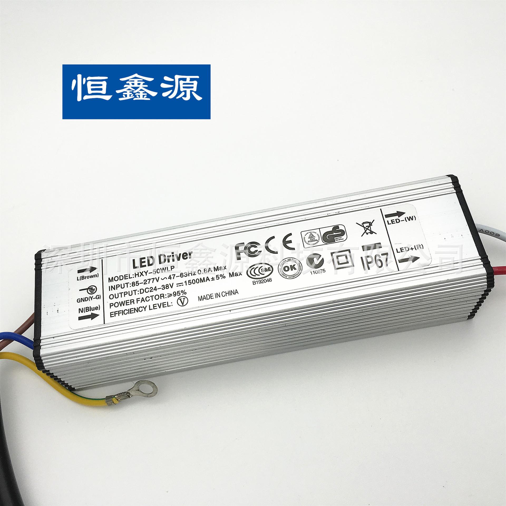 HENGXINYUAN Bộ nguồn không đổi Led không thấm nước ổ đĩa hiện tại không đổi 50W đèn đường bảng điều