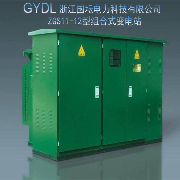 GUOYUN Trạm biến áp điện kết hợp ZGS11-12