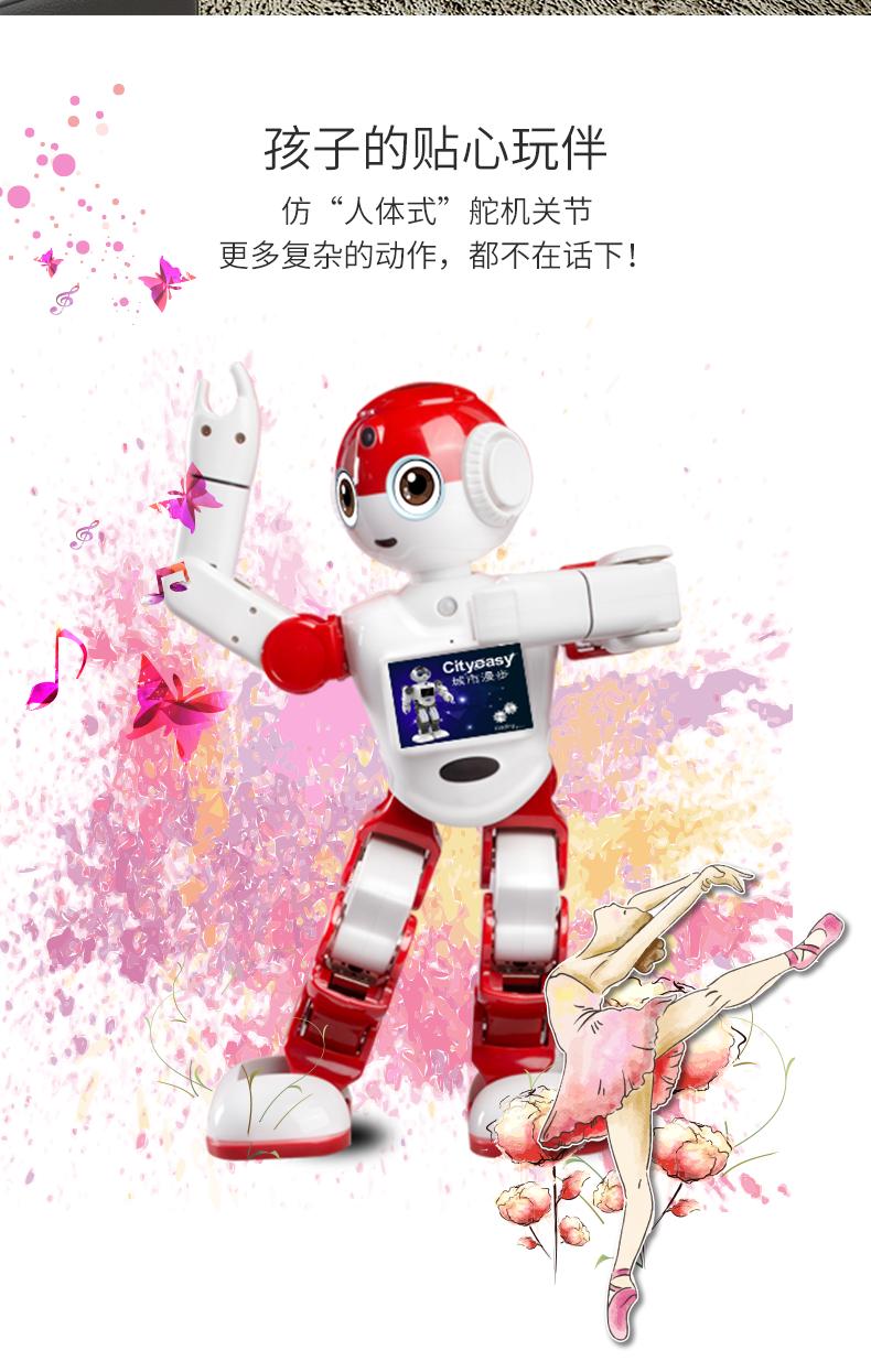 Đồ chơi robot trò chuyện bằng giọng nói cho bé .
