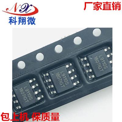LG Bộ chuyển nguồn IC L9110S SOP-8 Thương hiệu động cơ DC chính hãng mới Động cơ IC điều khiển tĩnh