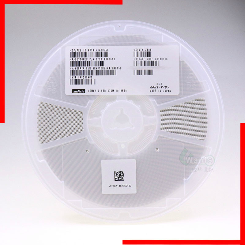 Uadmit Tụ điện GCH32ER71H105KE01 1210 1.0μF 50v tụ điện không phân cực